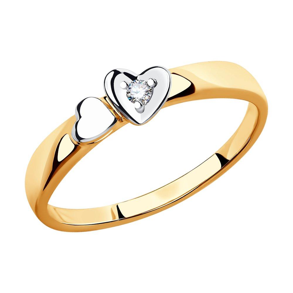 картинка помолвочное кольцо из золота с бриллиантом 1011553