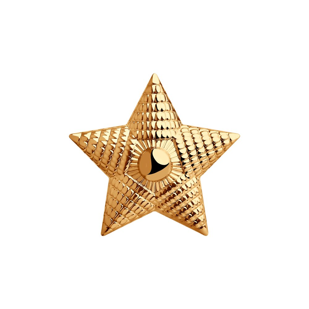 картинка звезда из золота 040287