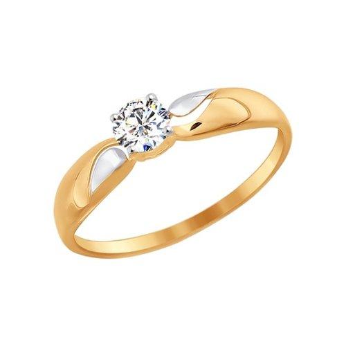 картинка помолвочное кольцо из золота с фианитом 016946