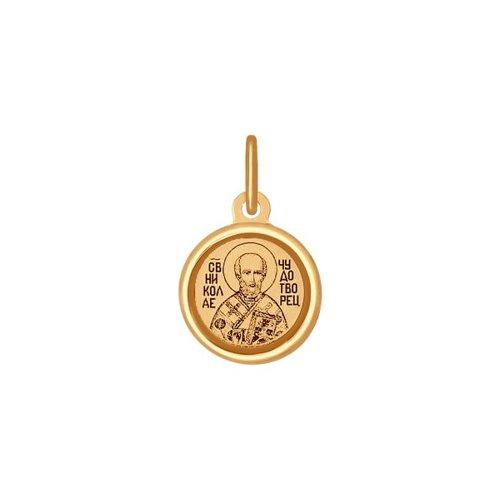 картинка иконка из золота «николай чудотворец» 103991