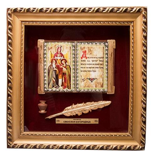 картинка икона Свенская