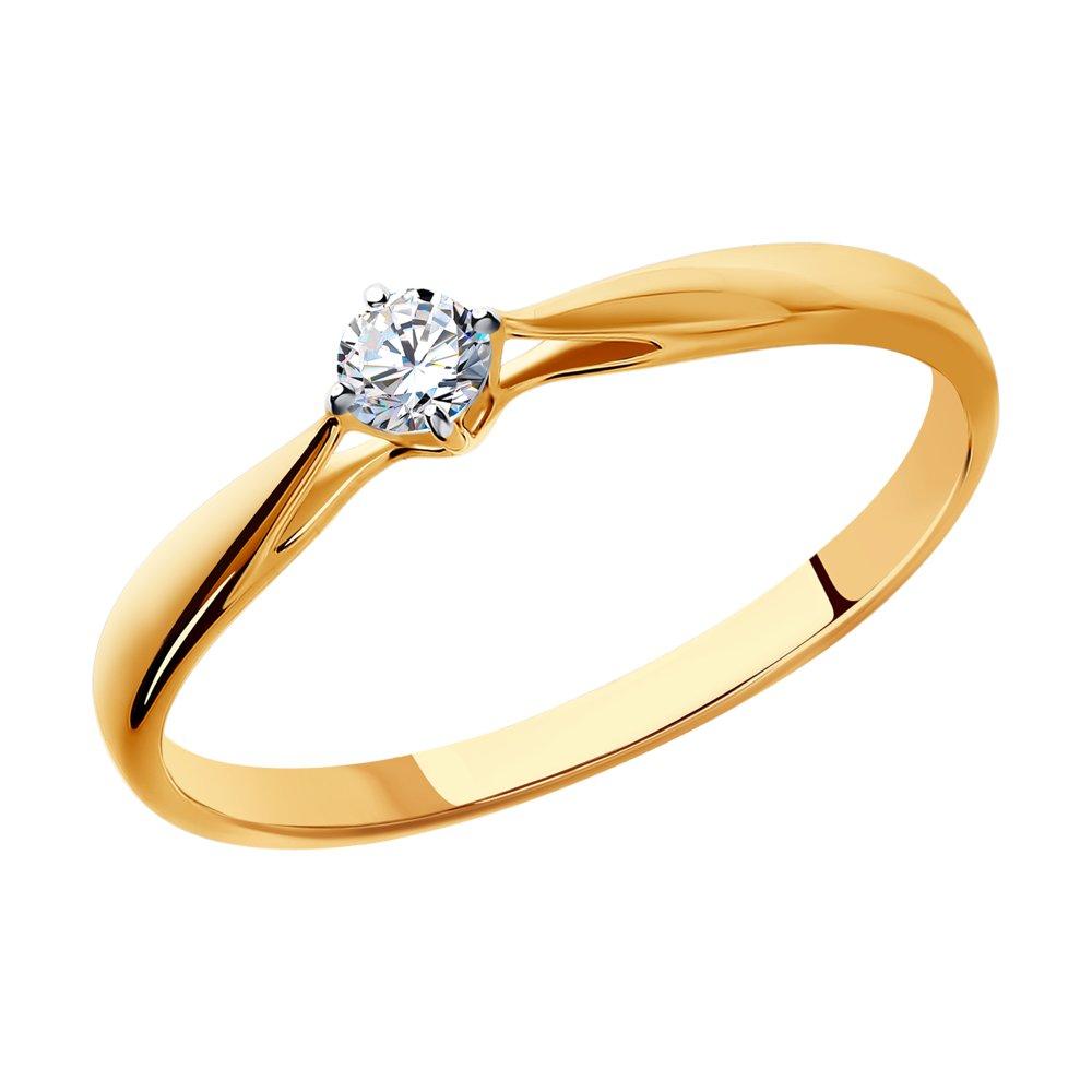 картинка помолвочное кольцо из золота с бриллиантом 1011495