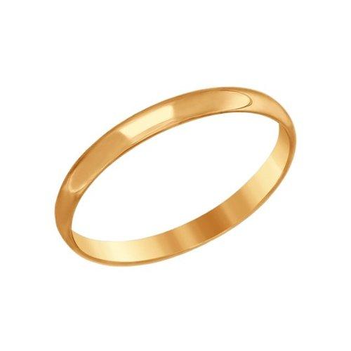 картинка обручальное кольцо из золота 110183