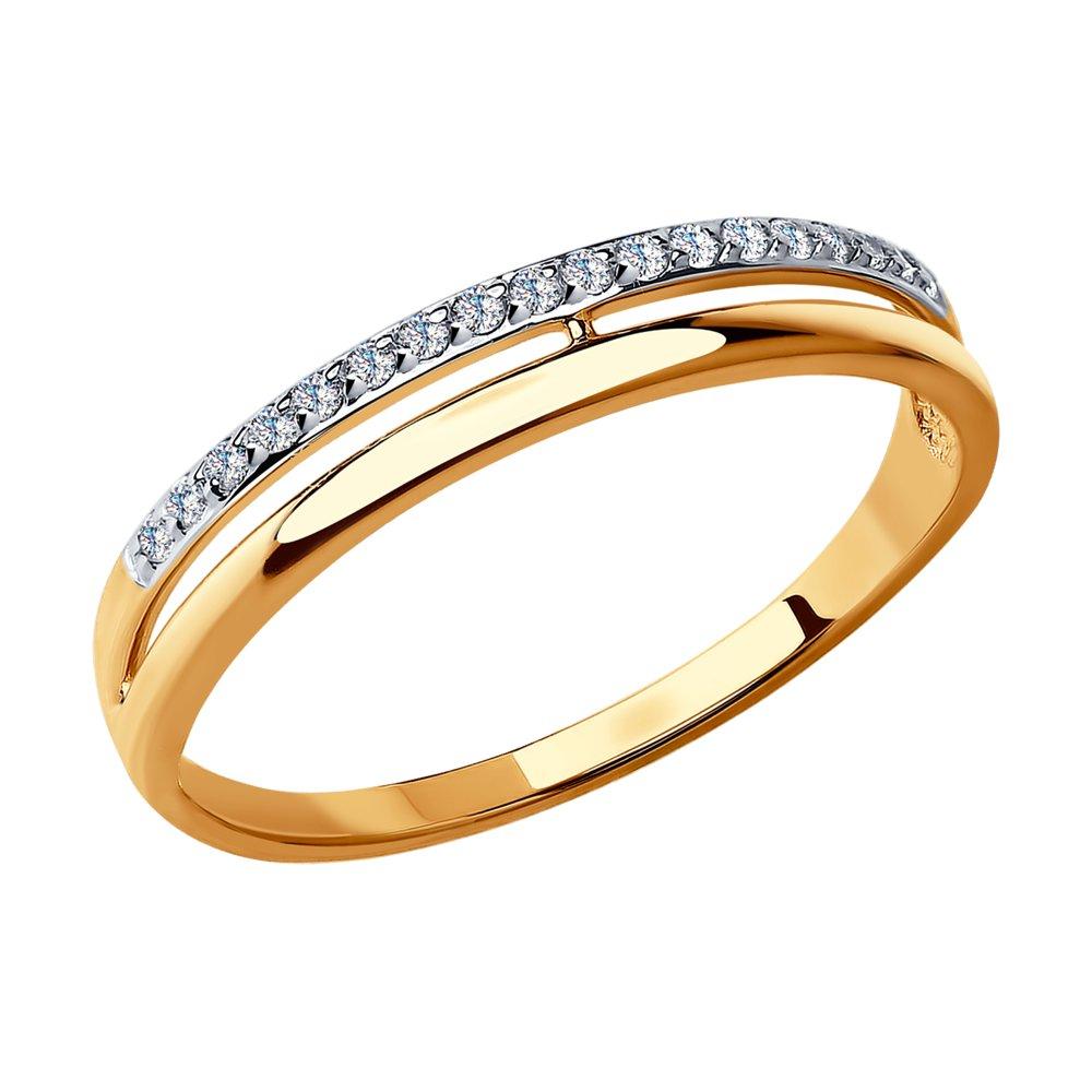 картинка обручальное кольцо из золота с фианитами 017151