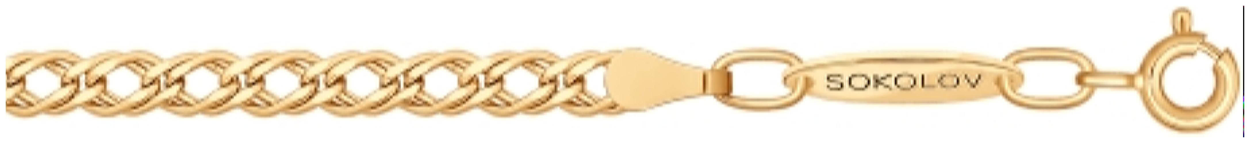 картинка цепь из золота 585° 2301060