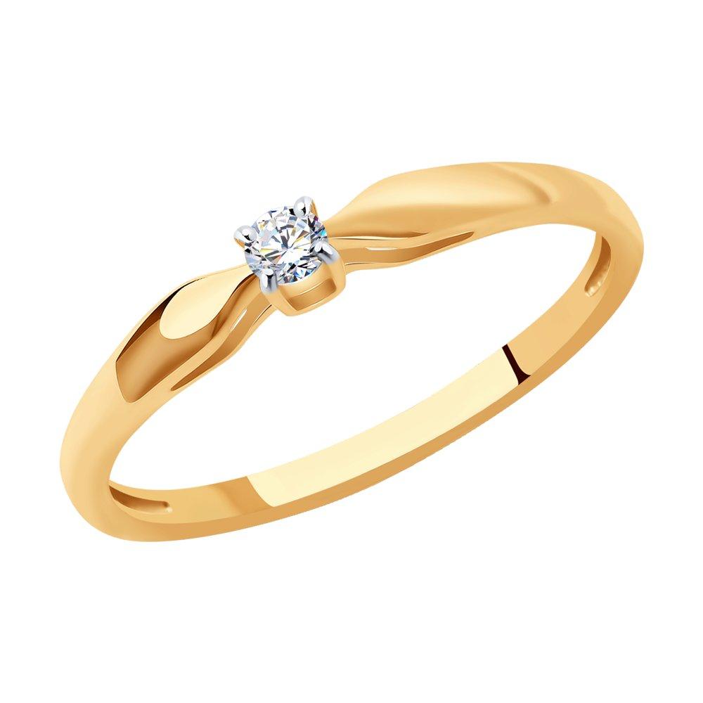 картинка помолвочное кольцо из золота с бриллиантом 1011362