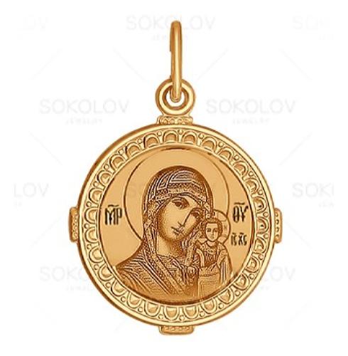 картинка подвеска из золота 585° с фианитом 101044