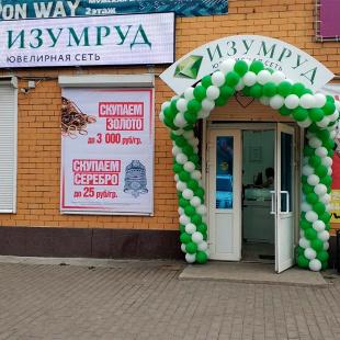 Открытие нового салона в Людиново