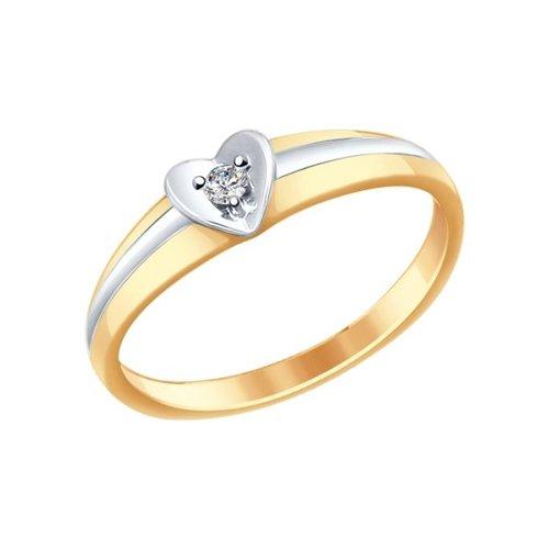 картинка помолвочное кольцо из золота с бриллиантом 1011555