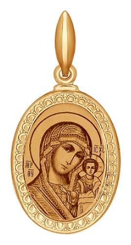 картинка подвеска из золота 585° с фианитом 100950