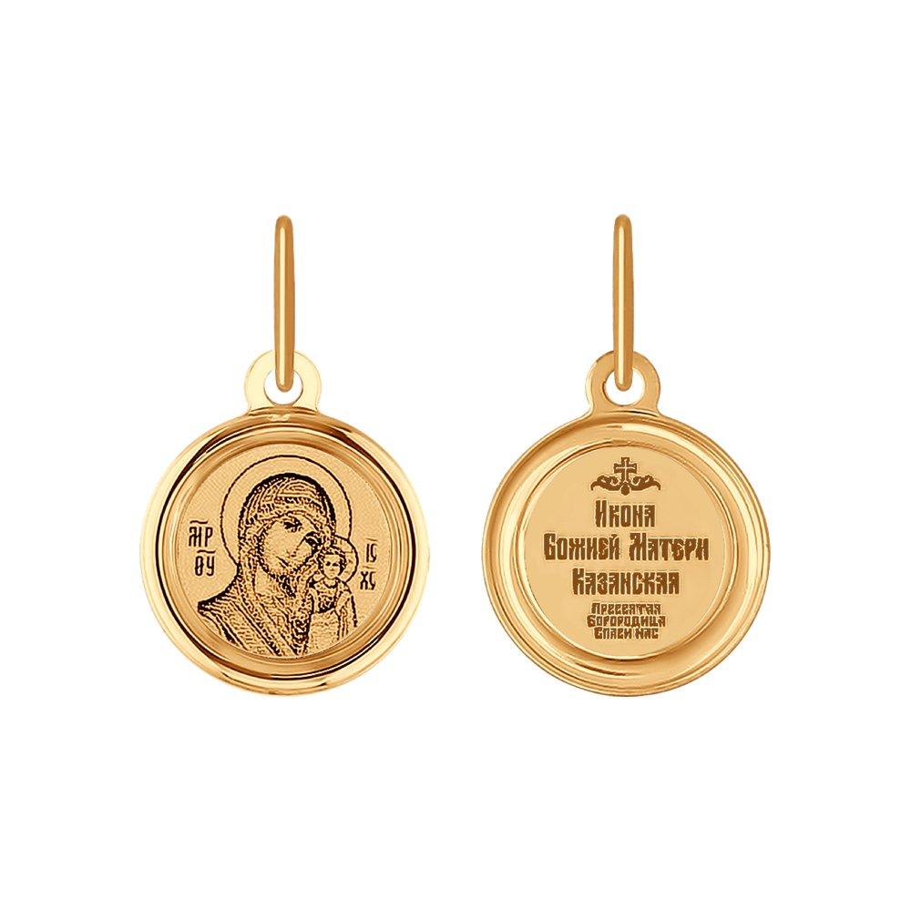 картинка иконка «икона божьей матери казанская» 103994