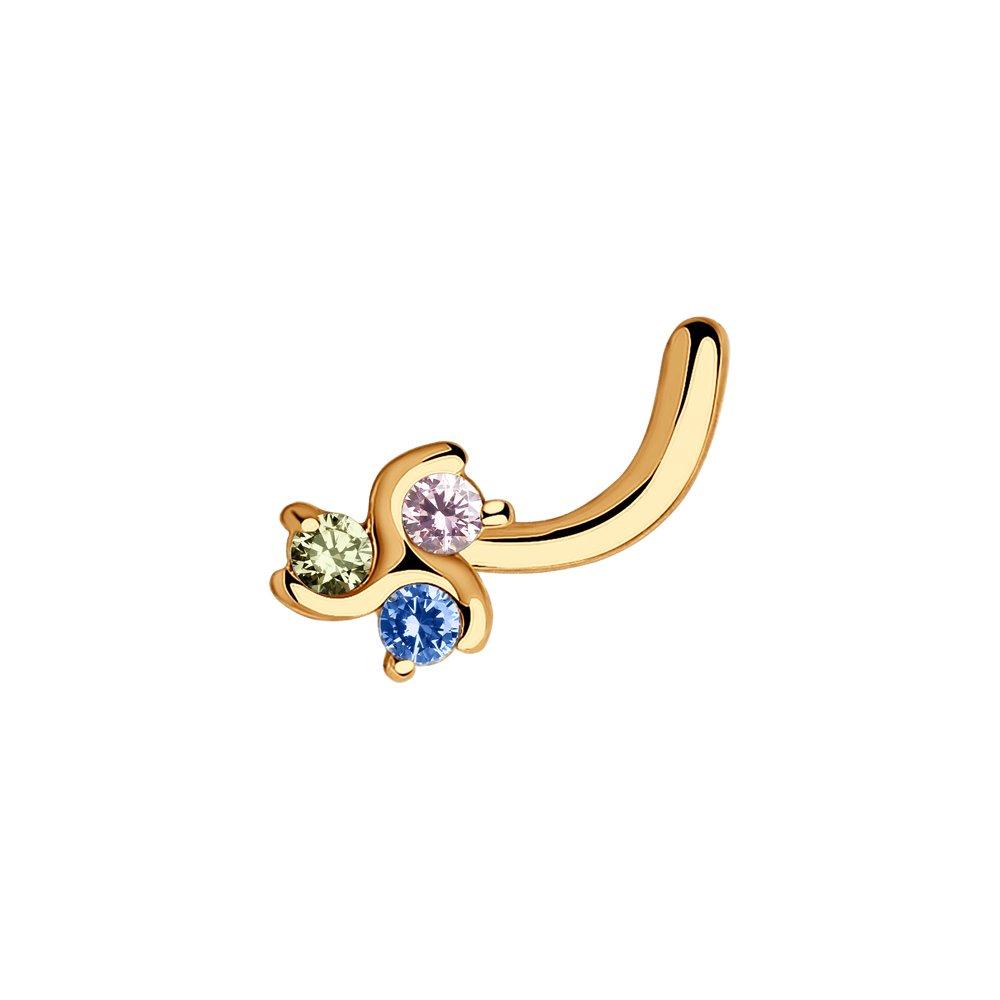 картинка пирсинг в нос c лавандовыми, хризолитовыми и голубыми фианитами «трилистник» 060108