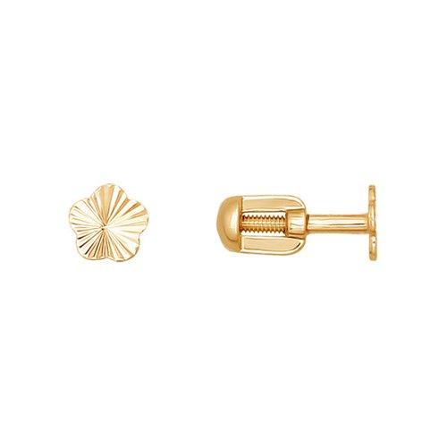 картинка классические серьги-пусеты из золота с алмазной гранью 026418