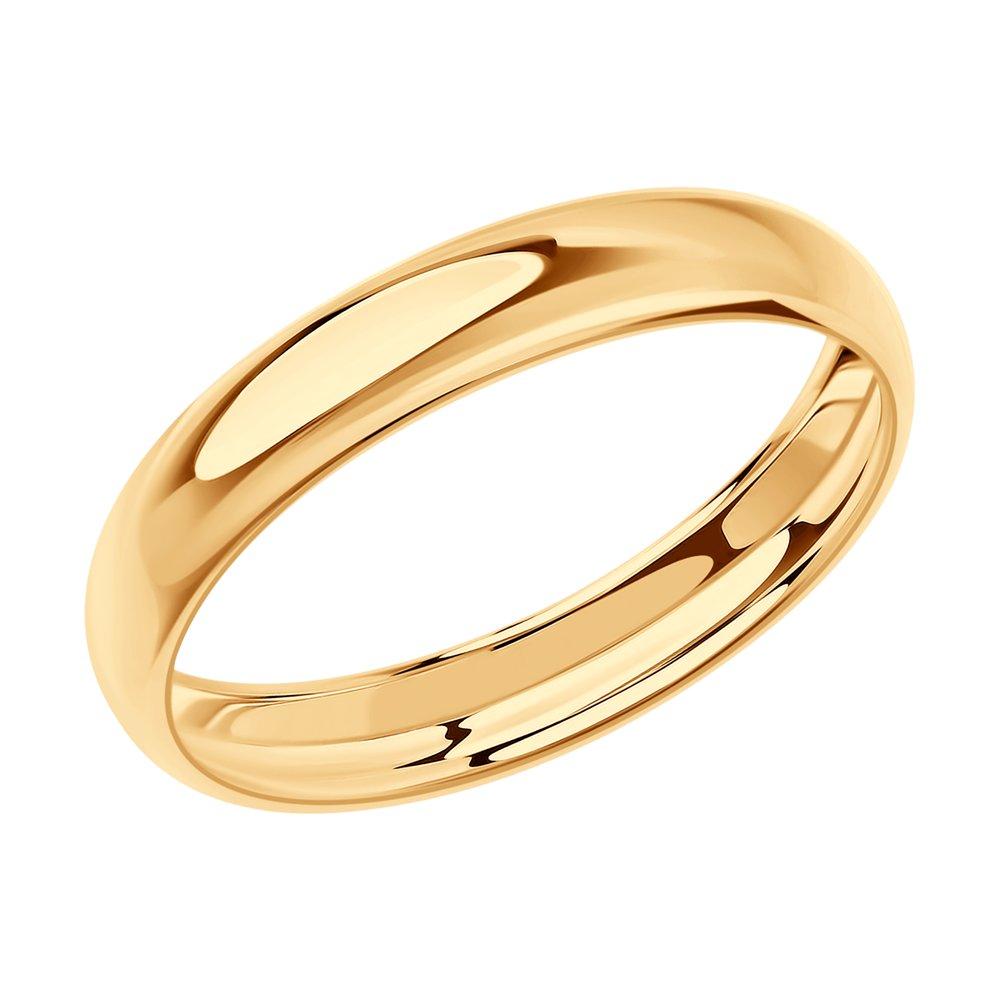картинка обручальное кольцо из золота 110187