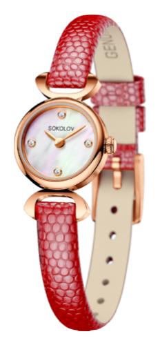 картинка ювелирные часы из золота 585° 112.01.00.000.01.04.3