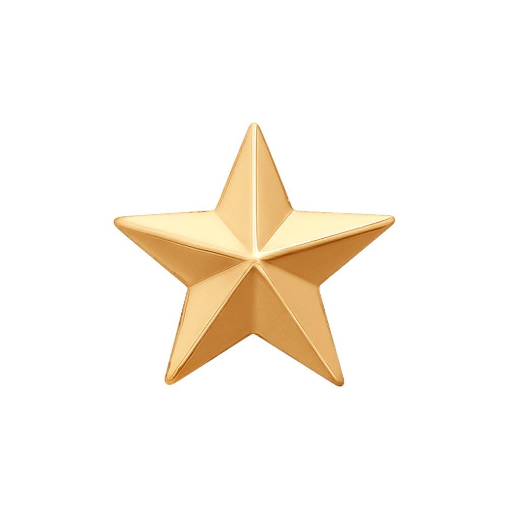 картинка золотые звёзды на погоны 040045