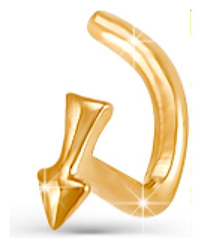 картинка пирсинг из золота 585° 190057