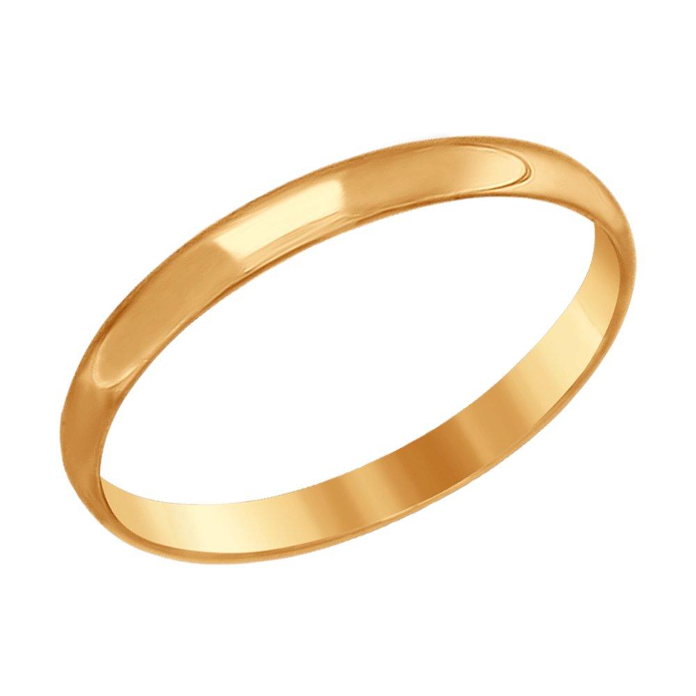 картинка кольцо из золота 51-111-00323-1