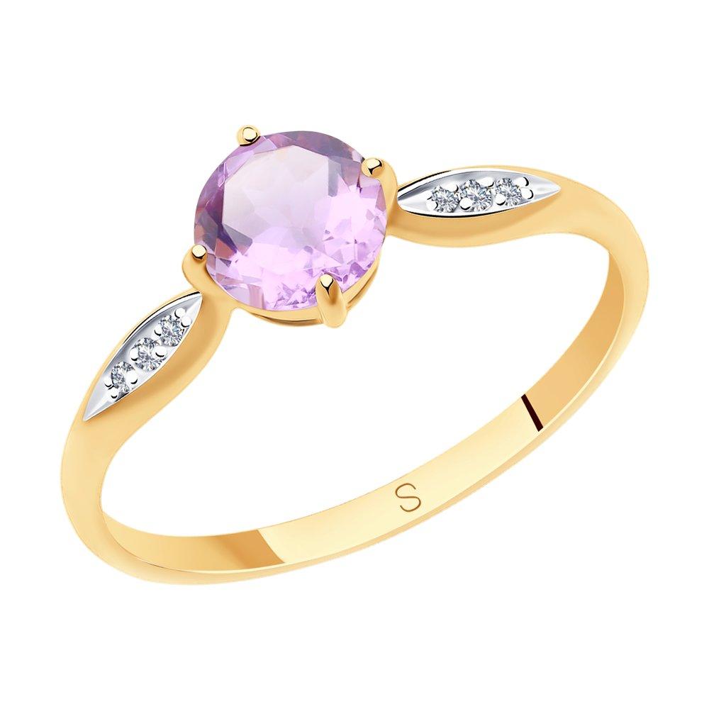 картинка кольцо из золота с аметистом и фианитами 715745