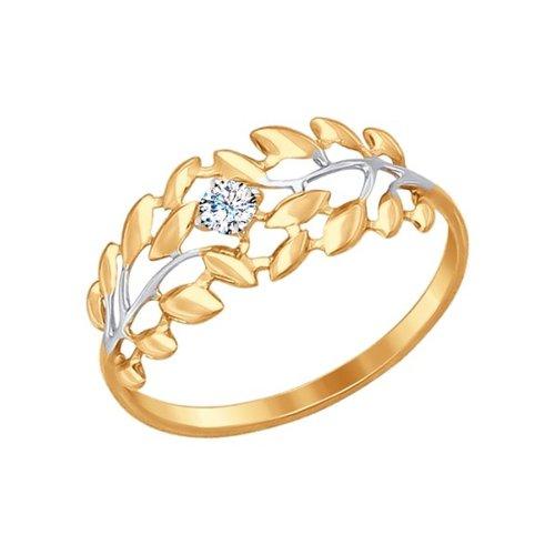 картинка кольцо из золота с фианитом 017238