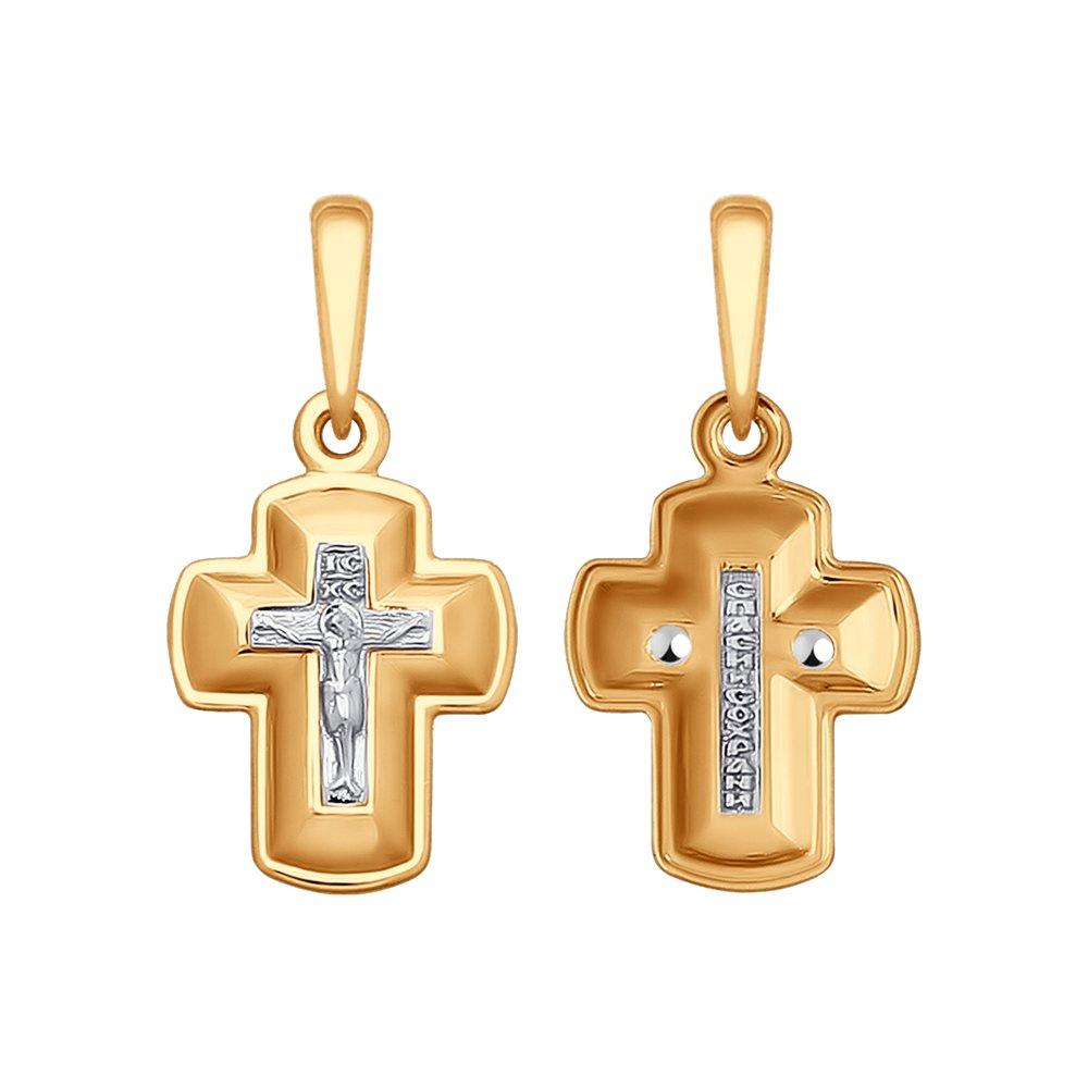 картинка православный золотой крестик 121437