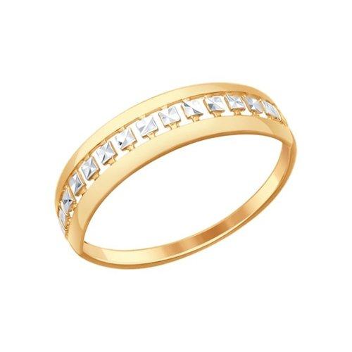 картинка кольцо из золота с алмазной гранью 017293