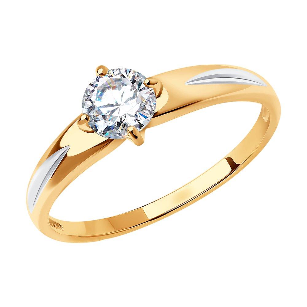 картинка помолвочное кольцо из золота со swarovski zirconia 81010174
