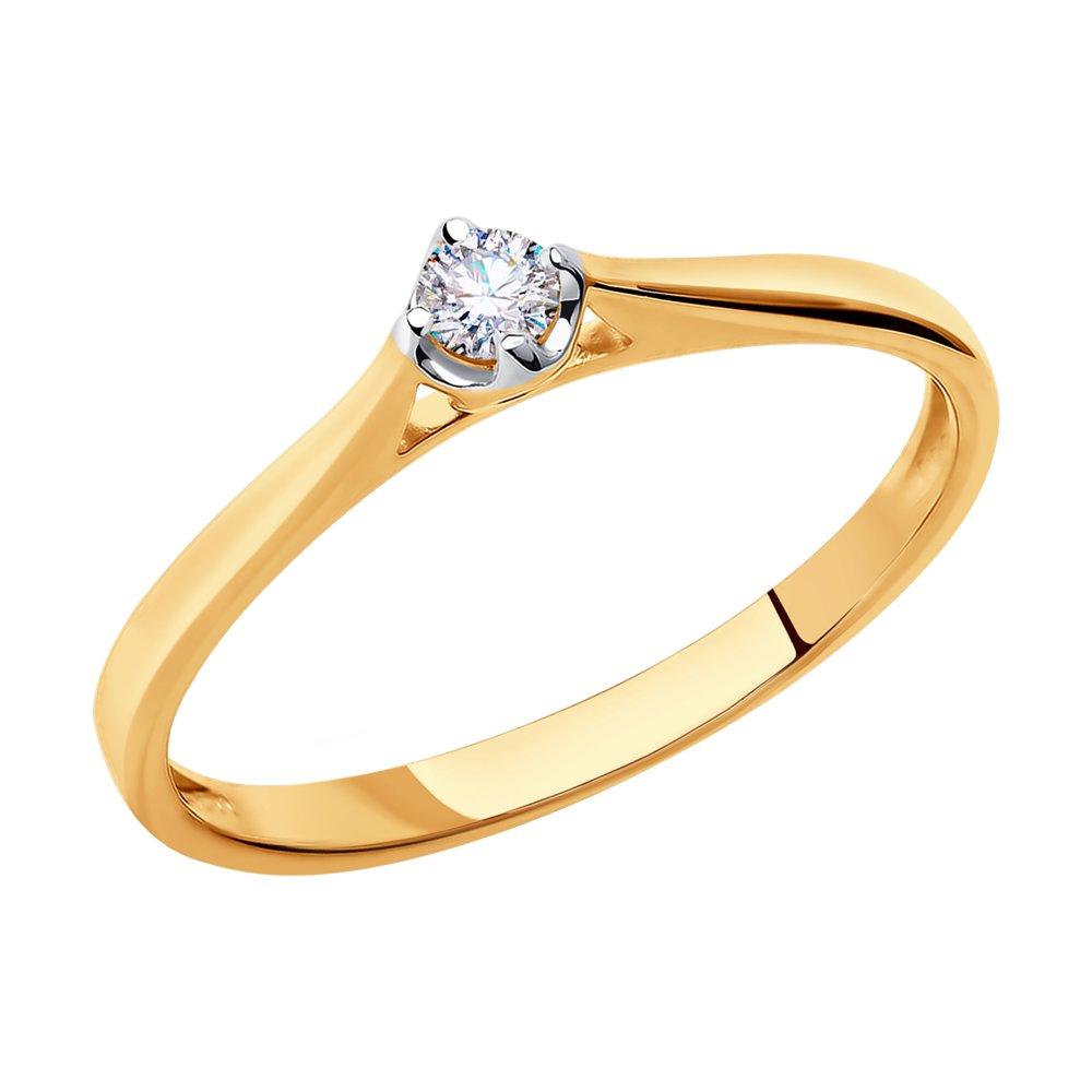 картинка помолвочное кольцо из золота с бриллиантом 1011383