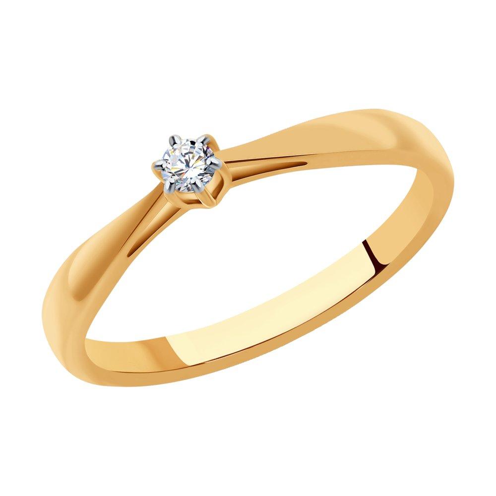 картинка помолвочное кольцо из золота с бриллиантом 1011345