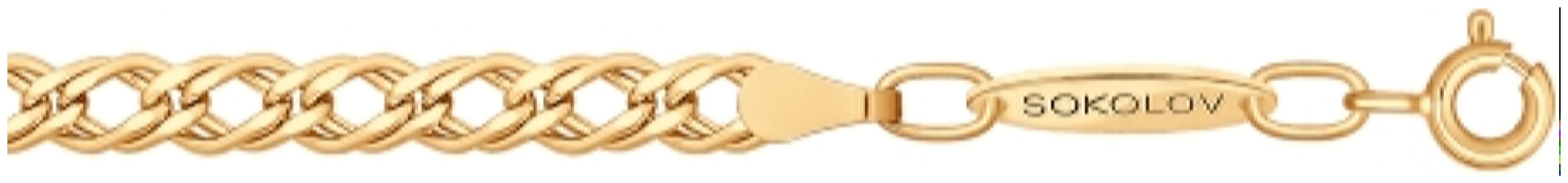 картинка цепь из золота 585° 2301070