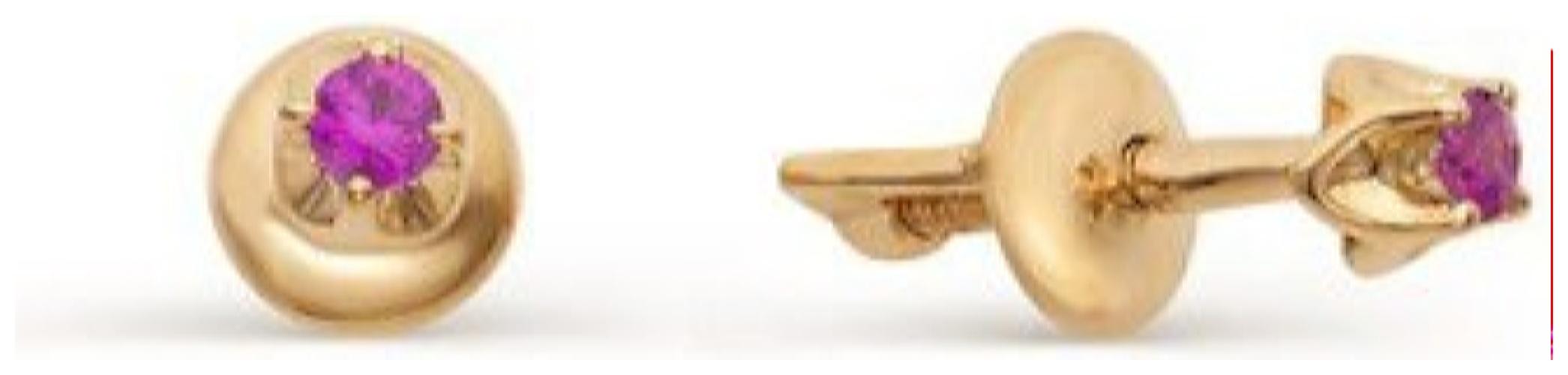 картинка серьги из золота 585° с рубином 2091-103