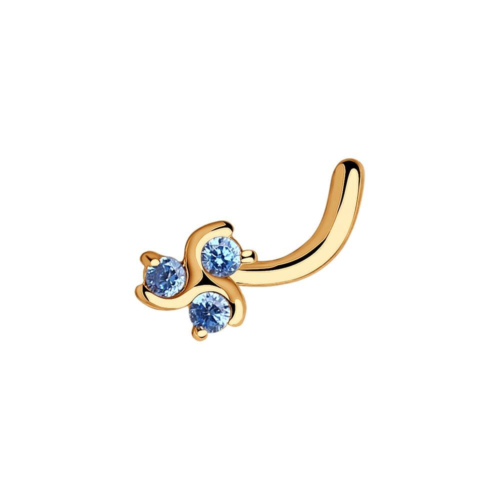 картинка пирсинг в нос c голубыми фианитами «трилистник» 060106