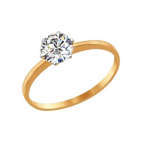 картинка помолвочное кольцо из золота с фианитом 016788