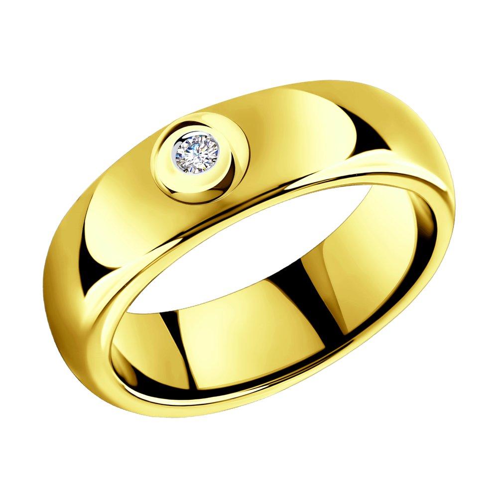 картинка кольцо из керамики с золотом и бриллиантом 6015084
