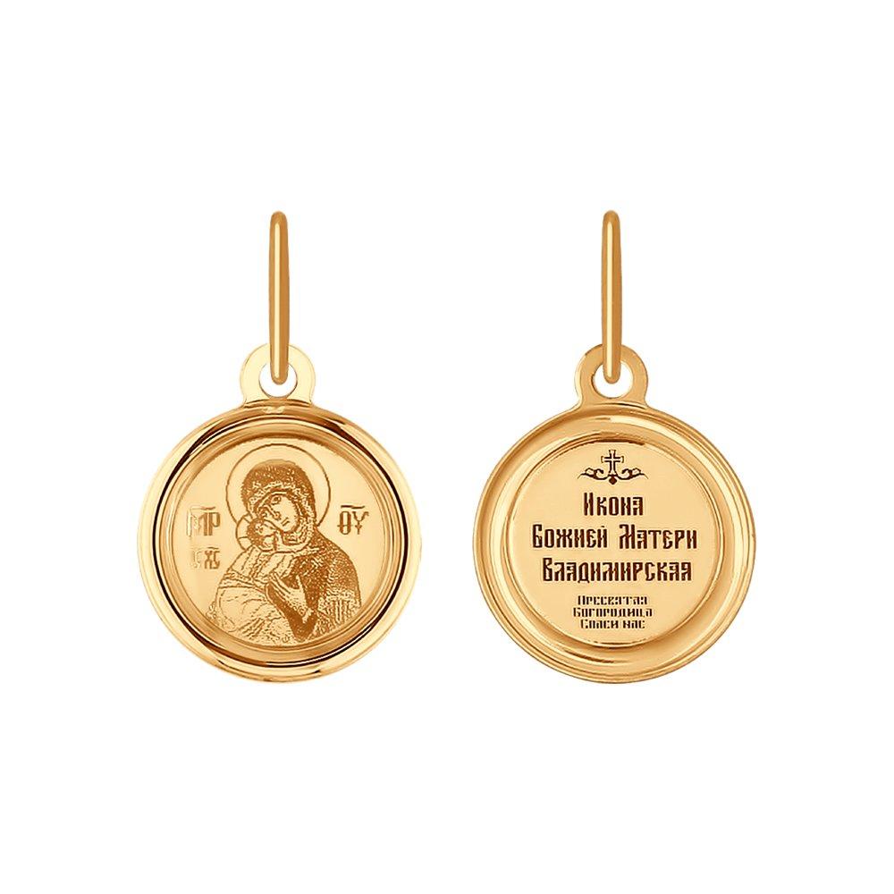 картинка иконка «икона божьей матери, владимирская» 103993