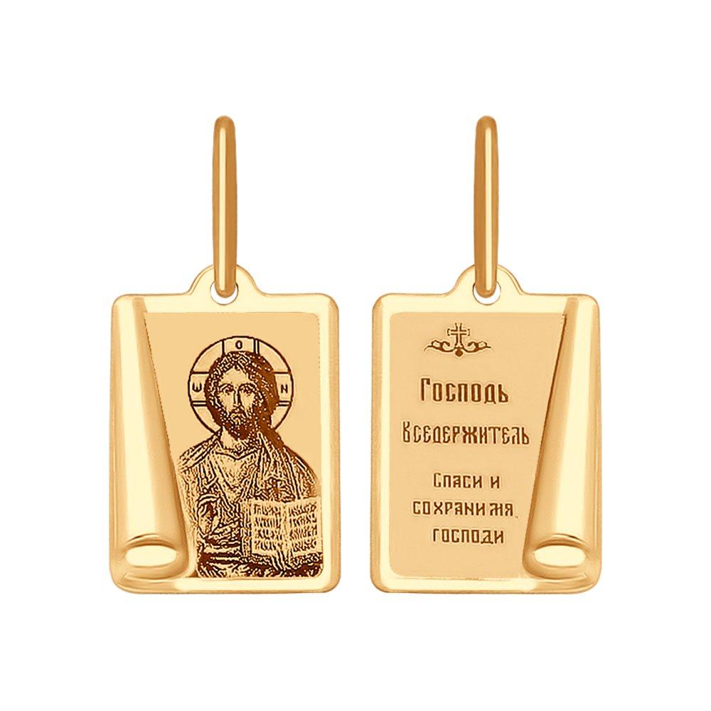 картинка иконка из золота с лазерной обработкой 103998