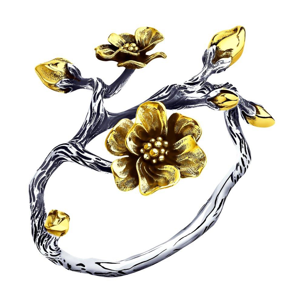 картинка кольцо для салфеток 2303090001