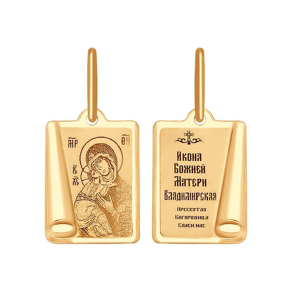 картинка иконка из золота с ликом «владимирской божьей матери» 104001