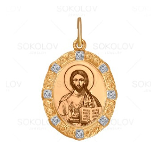 картинка подвеска из золота 585° с фианитом 103783