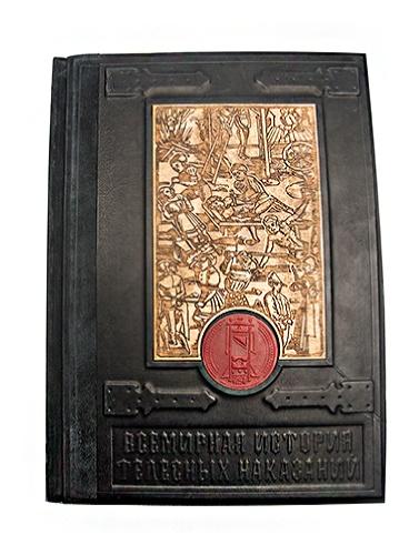 картинка сувенир - книга 511 (з)
