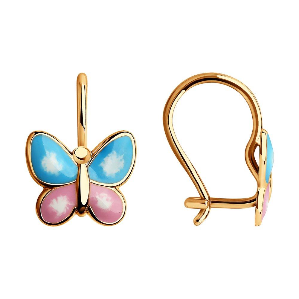 картинка детские серьги из золота «бабочки» 027347