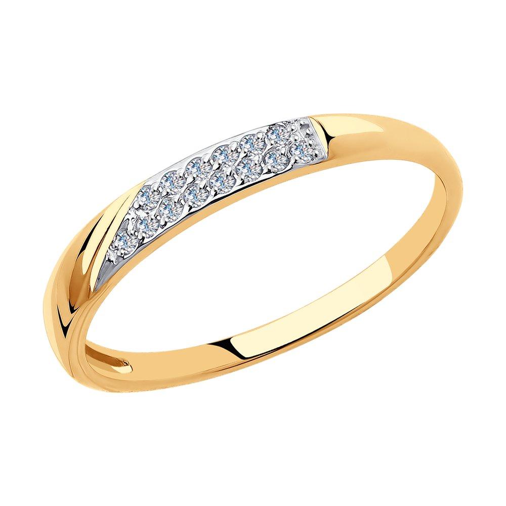 картинка кольцо из золота 018395