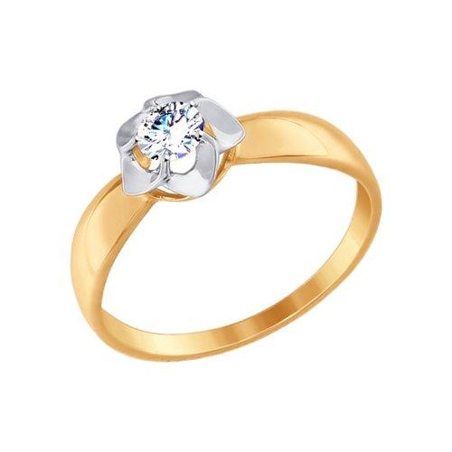 картинка помолвочное кольцо из золота с фианитом 017395