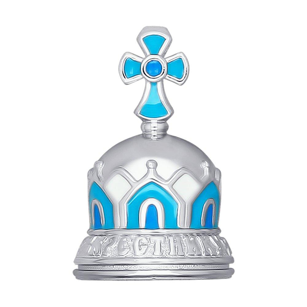 картинка колокольчик «крестнику», эмаль 2304010027