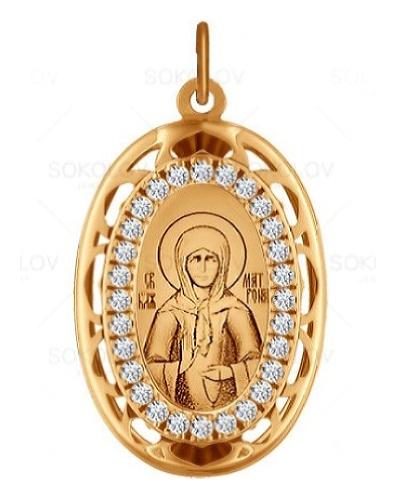 картинка подвеска из золота 585° с фианитом 103523