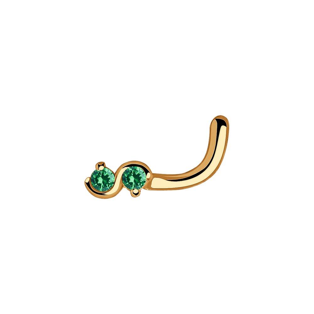 картинка пирсинг в нос c зелеными фианитами «бесконечность» 060110