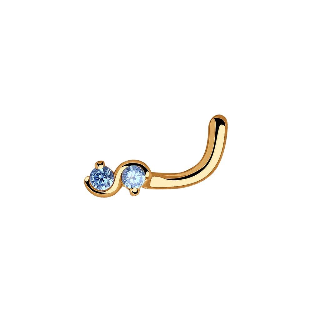картинка пирсинг в нос c голубыми фианитами «бесконечность» 060109