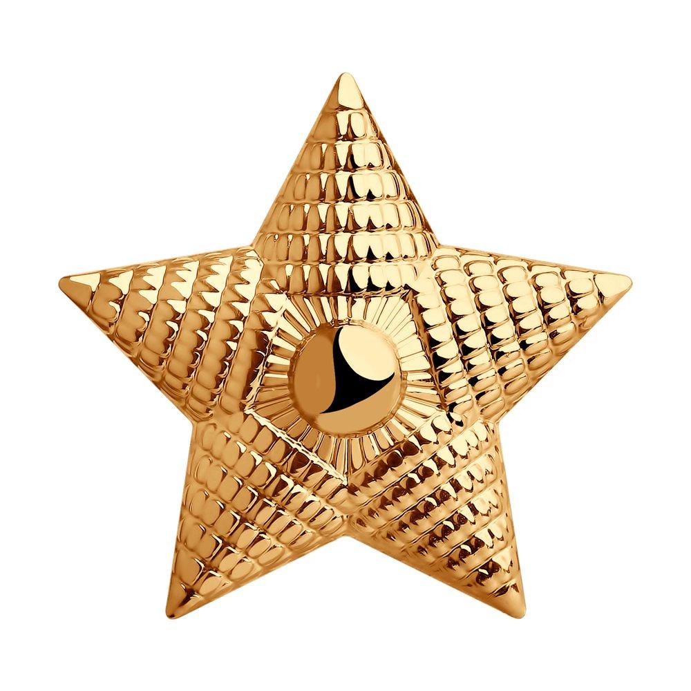 картинка звезда из золота 040281